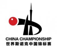 China Championship 2017 - Qualifying Preview